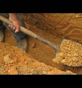 Копаем траншеи , ямы , под фундамент
