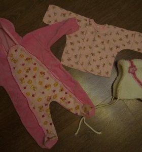 НОВАЯ одежда для девочки