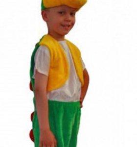 Детский карнавальный костюм Дракончика (НОВЫЙ)
