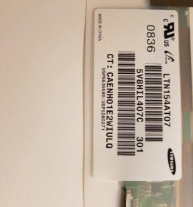 Матрица LTN154AT07 (SAMSUNG)