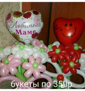 Букеты по 350 рублей