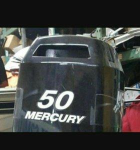 Казанка 5м2 меркури50