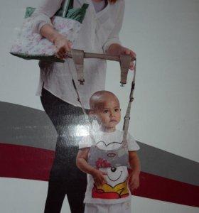 Вожжи детские 2 в 1 , цвет бежевый