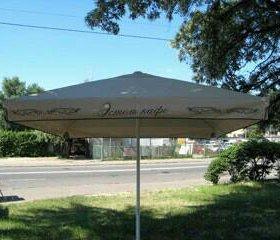 Зонты для уличного торговля