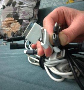 Usb, зарядки , шнуры