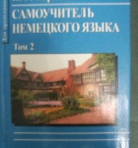 Книги медицина, немецкий язык