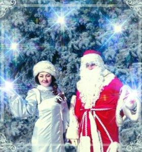 Поздравления от Деда Мороза и Снегурочки
