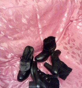 Ботинки женские 2 пары 38 р.