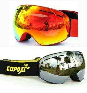 Очки горнолыжные и сноуборда Copozz