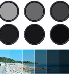 ND нейтральные светофильтры для объектива
