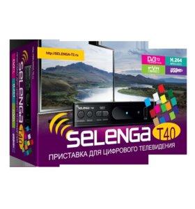 Цифровая приставка SELENGA T40 новый!