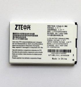 Аккумулятор ZTE для роутеров