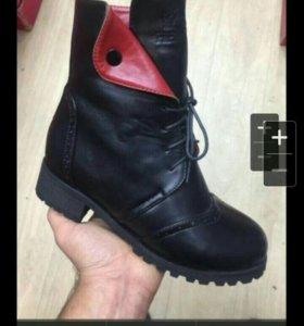 Новые ботинки, 37-40