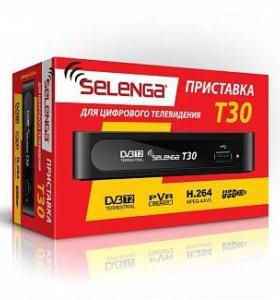 Цифровая приставка SELENGA T30 Новая!