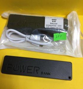 2200 mah power bank новый внешний аккумулятор