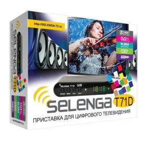 Цифровая приставка SELENGA T71D новый!