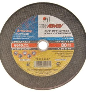 Круг отрезной по металлу 230 мм