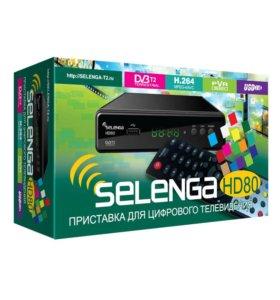Цифровая приставка SELENGA HD80 New!