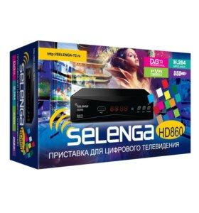 Цифровая приставка SELENGA HD860 New!