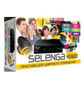 Цифровая приставка SELENGA HD860D New!