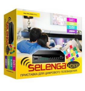 Цифровая приставка SELENGA HD930 New!