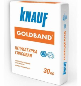 Штукатурка гипсовая Knauf Гольдбанд (30кг)