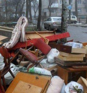 Вывоз старой надоевшей мебели,вещей на свалку