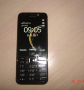 Nokia 230 Dual SIM (чёрный)