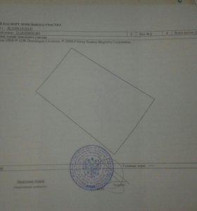 Участок, 1018 сот., поселения (ижс)