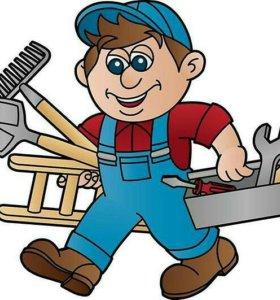 Мастер на час, муж на час, мелкосрочный ремонт.
