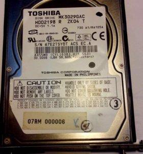 Жесткий диск Тошиба 30 Gb