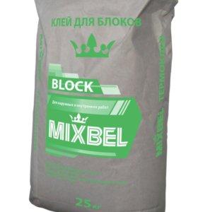 Клей для блоков и плитки Mixbel
