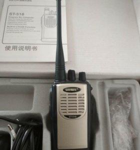 Радиостанция SoonTone St-518
