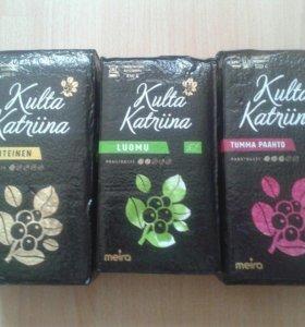 Кофе заварной Kulta Katriina из Финляндии