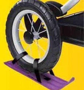 Лыжи для детской коляски НОВЫЕ