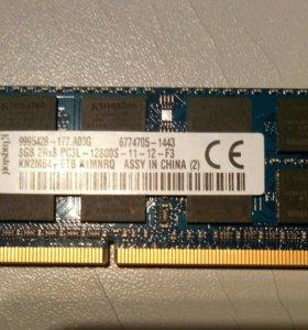 Оперативная память 8гб, не срочно