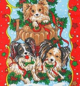 Полотенце вафельное «Год собаки»