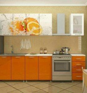 """Кухонный гарнитур """"Апельсин"""", фотопечать."""