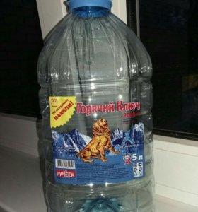 Бутылки пластиковые на 5 литров