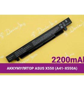 Аккумулятор (батарея) для ноутбука Asus X450 X452