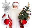 Дед мороз в Ваш дом