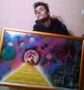 Картины Spece art.