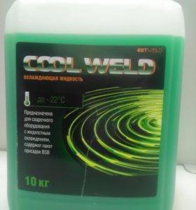 Охлаждающая жидкость Cool Weld для сварки