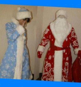 Костюмы Деда Мороза Симпатичные