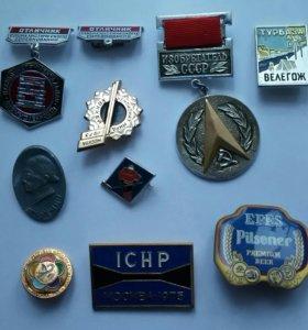 Значки и медали СССР