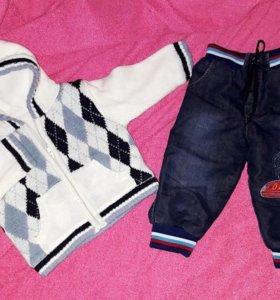 Жикет-Толстовка и штаны