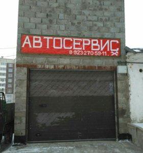 Автосервис в Дивногорске