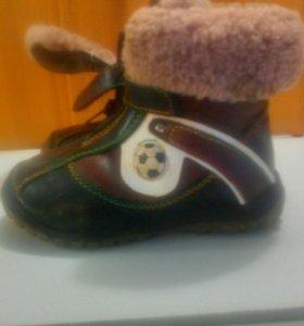 Зимние ботиночки 21-22 р