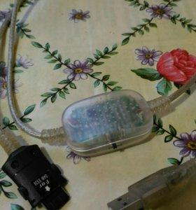 Провод для подключения Samsung E530 к ПК
