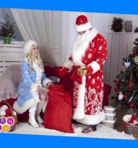 Костюм Деда Мороза Меховые